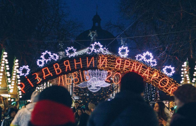 Автобусный Новогодний тур во Львов из Минска Новый год во Львове