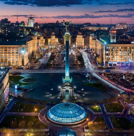 Автобусный тур в Киев из Минска Киев — Киево-Печерская Лавра