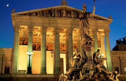Экскурсии Вена 2 дня