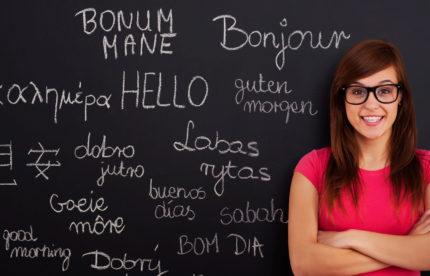 Обучение в Чехии Курсы при Академии языковой подготовки
