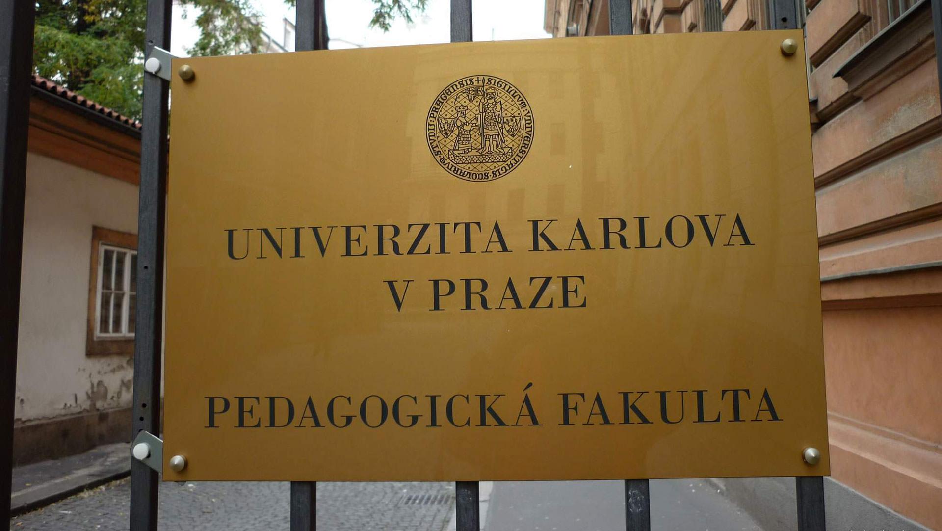 Обучение в Чехии Курсы при Карловом университете