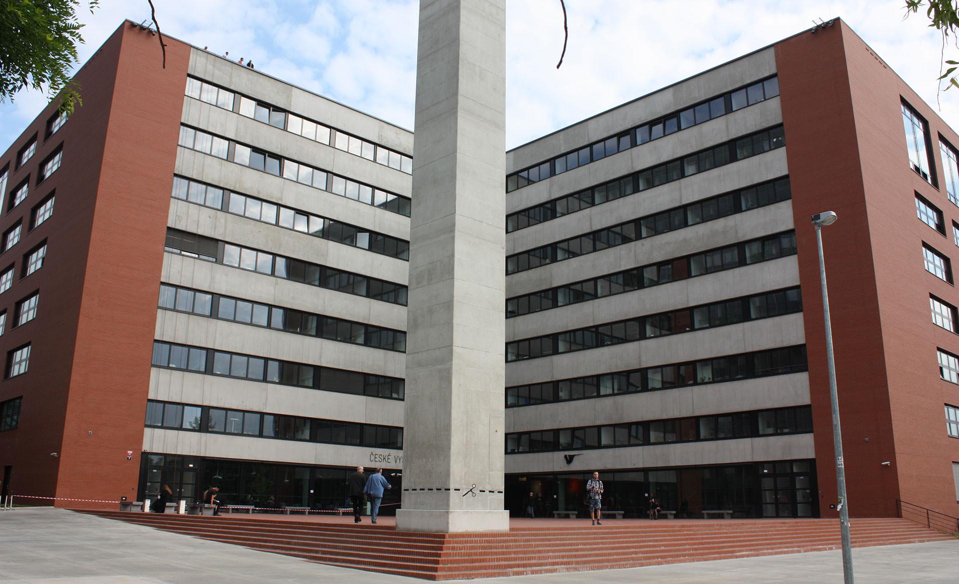 Обучение в Чехии Курсы при Техническом университете