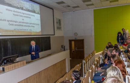 Обучение в Чехии Курсы при аграрном университете