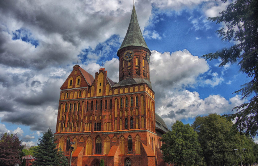 Автобусный тур из Минска Янтарная мозаика: Друскининкай- Калининград- Зеленоградск