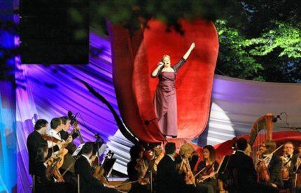 Международный музыкальный фестиваль, Чешский Крумлов