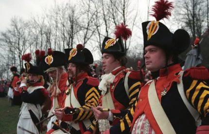 Аустерлиц – Празднование битвы под Аустерлицем