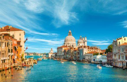 Автобусный тур в Италию с отдыхом на море Итальянские каникулы с Римом