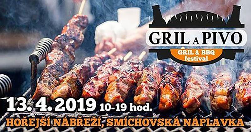 """Гастрономический фестиваль в Праге. Апрель 2019 """"Гриль и пиво"""""""