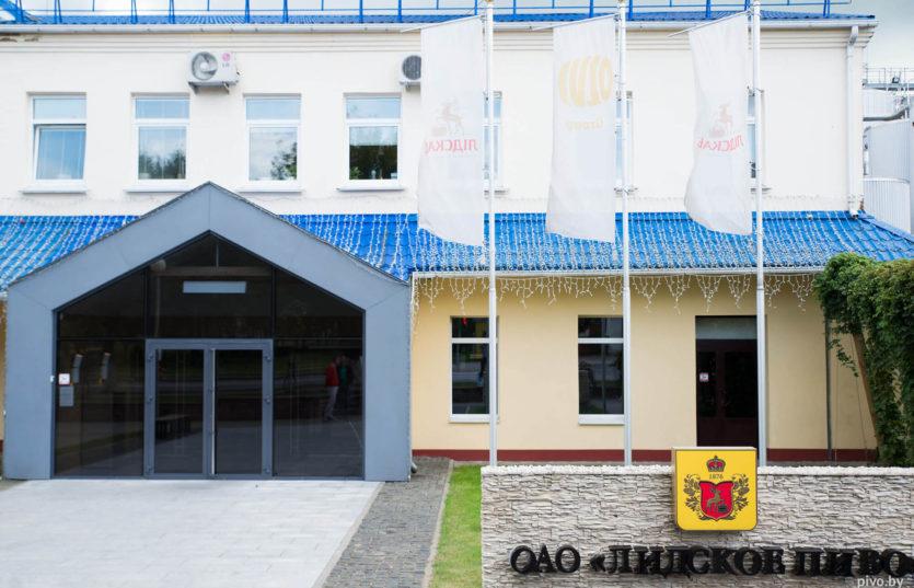Экскурсия по Беларуси в Лиду